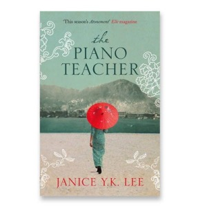 music-teacher-gifts